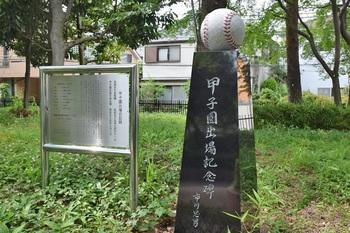 171230 市川武史さん ②.jpg