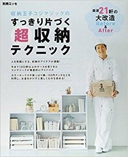 180421 小島弘明さん ④.jpg