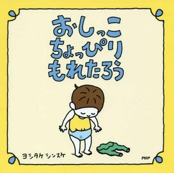 181124 ヨシタケシンスケさん ③.jpg