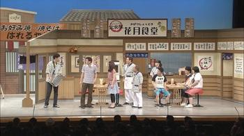 190330 小藪千豊さん ⑤.jpg
