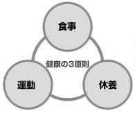 190518 西野精治さん ⑥.jpg