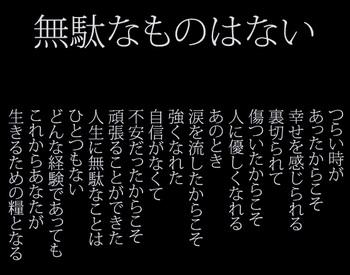 190601 横手貞一郎さん ⑤.jpg
