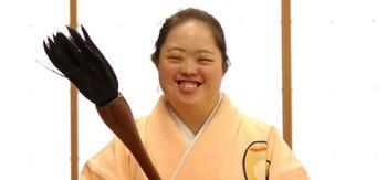 190601 金澤翔子さん ⑤.jpg